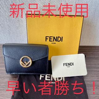 フェンディ(FENDI)の未使用 FENDI フェンディ マイクロ 三つ折り財布  コンパクト財布(折り財布)