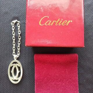 Cartier - Cartier カルティエ 2C バッグチャーム キーホルダー ネックレストップ