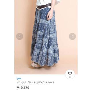 ゴア(goa)のgoa バンダナプリント2WAYスカート(ロングスカート)
