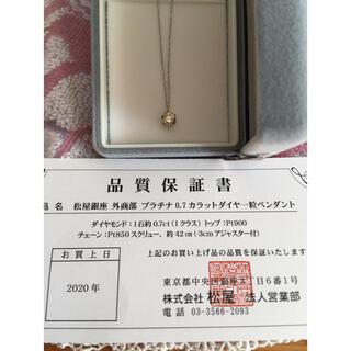 Tiffany & Co. - 新品 ♥︎0.7カラットダイヤモンド一粒ネックレス