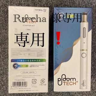 プルームテック(PloomTECH)のプルーム テック プラス スターターキット(その他)