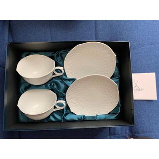 マイセン(MEISSEN)の【新品未使用・特価】MEISSEN マイセン カップ&ソーサー×2セット(食器)