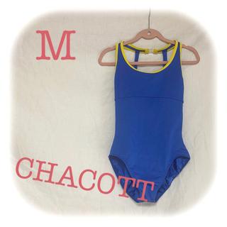 チャコット(CHACOTT)の【美品!】マラーホフ CHACOTT チャコット ブルー レオタード(ダンス/バレエ)