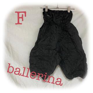 チャコット(CHACOTT)の【オススメ!】バレリーナ ballerina サウナパンツ ブラック(ダンス/バレエ)