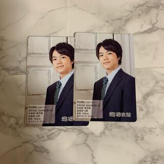 ジャニーズジュニア(ジャニーズJr.)の瀧陽次郎 カレンダーカード(アイドルグッズ)