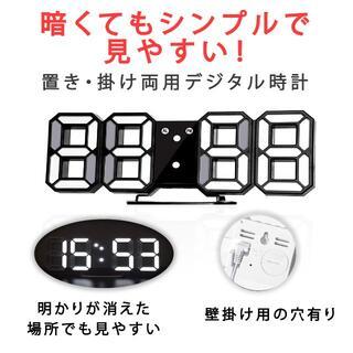 デジタル時計 3D led 韓国 日本語取扱説明書付き 目覚まし モノトーン