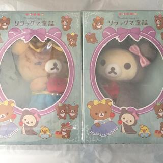 サンエックス - リラックマ童話 白雪姫 ぬいぐるみ in BOX 全2種セット