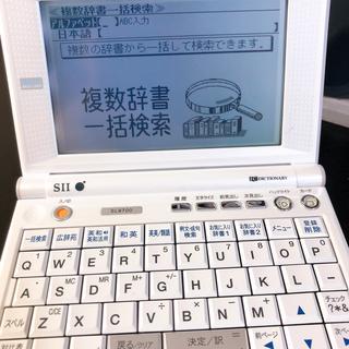 セイコー(SEIKO)の電子辞書 SEIKO/セイコー SII SL9700(その他)