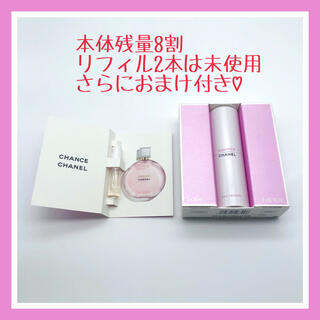 CHANEL - CHANEL シャネル 香水 チャンス オー タンドゥル ツィスト&スプレイ