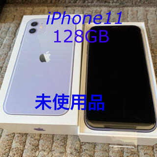 Apple - iphone11 128GB パープル 未使用品