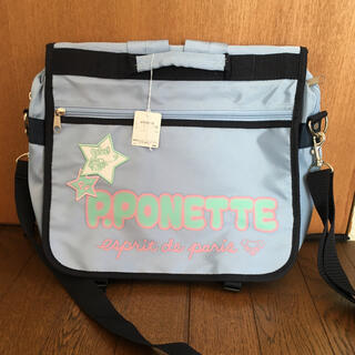 ポンポネット(pom ponette)の【新品】ポンポネット☆レッスンバック(レッスンバッグ)