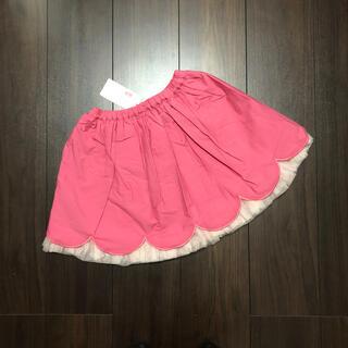 ニットプランナー(KP)の未使用  KP  スカート  120(スカート)