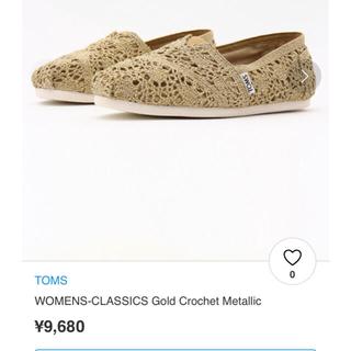 TOMS - TOMS Gold Crochet Metallic   24センチ  7サイズ