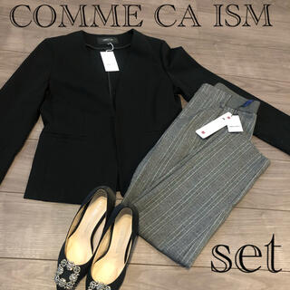 COMME CA ISM - ジャケット パンツ セット