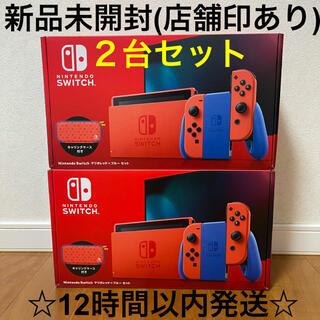 Nintendo Switch - 【新品未開封】Nintendo Switch  本体 マリオレッド×ブルーセット