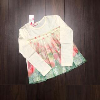ニットプランナー(KP)の未使用  KP  トップス  130(Tシャツ/カットソー)