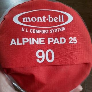 mont bell - モンベル U.L.  アルパインパッド25 90