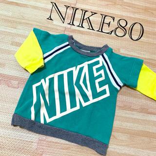 NIKE - NIKE トレーナー 80