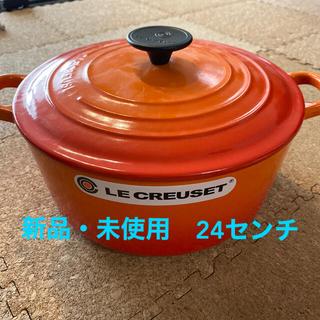 LE CREUSET - ル・クルーゼ ココットロンド 24センチ