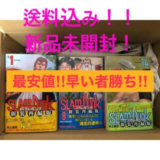 集英社 - 【新品、未読】SLAM DUNK スラムダンク 新装再編版 全巻 漫画