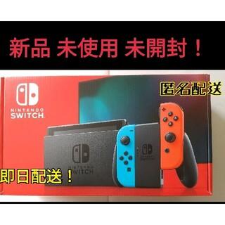 Switch 本体  ネオンブルーネオンレッド(家庭用ゲーム機本体)