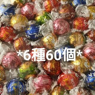 Lindt - ②  6種60個 リンツ リンドール チョコレート