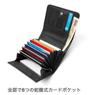 エストネーション(ESTNATION)のMono Max エストネーション ミニ財布(折り財布)