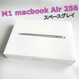 Mac (Apple) - 新品 MacBookAir M1 256GB スペースグレイ
