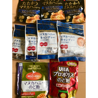 ユーハミカクトウ(UHA味覚糖)のマヌカハニーキャンディ9袋セットおまけ付き(菓子/デザート)