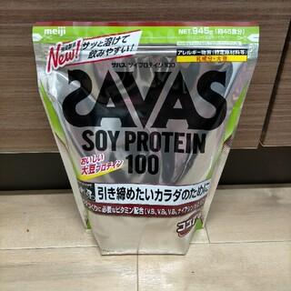 SAVAS - ザバス ソイプロテイン100 ココア味945g