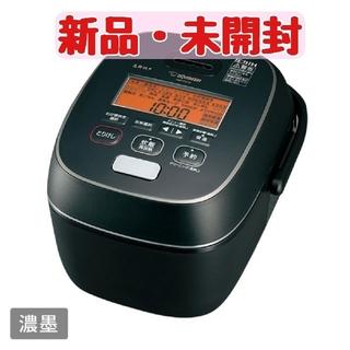 新品 象印 圧力IH炊飯ジャー 炎舞炊き 5.5合 NW-PS10-BZ