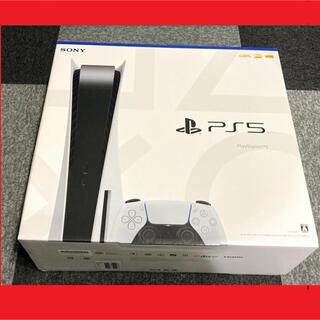 PlayStation - 新品 PlayStation5 本体 通常版