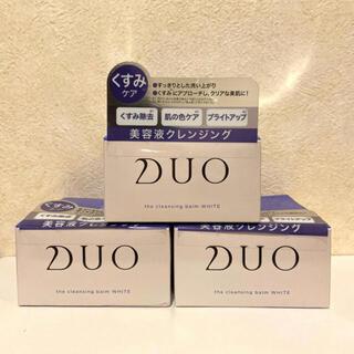 DUO デュオ クレンジングバーム ホワイト 3コセット
