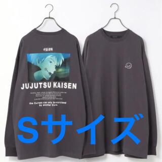 RAGEBLUE - レイジブルー 呪術廻戦 狗巻棘 ロンT