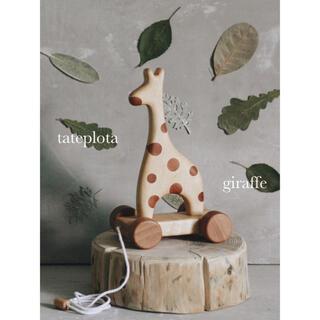 こども ビームス - tateplota キリン giraffe プルトイ