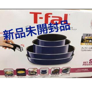 ティファール(T-fal)のT-fal ガス火 取手のとれる 9点セットチタン5層コーティング グランブルー(鍋/フライパン)