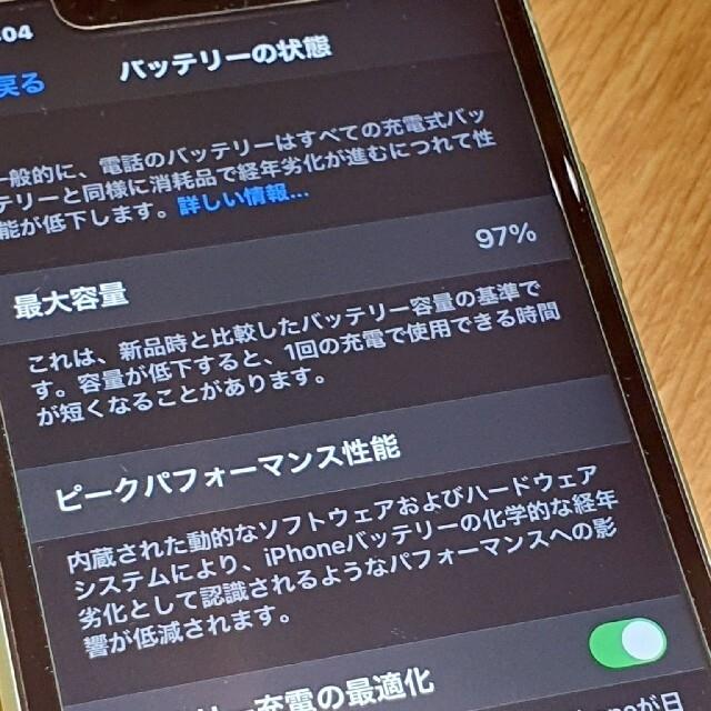 iPhone(アイフォーン)のApple iPhone 11  128gb green 超美品 値下げ スマホ/家電/カメラのスマートフォン/携帯電話(スマートフォン本体)の商品写真