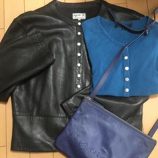 agnes b. - アニエスベー  レザープレッション レザージャケット おまけカーデ&ショルダー