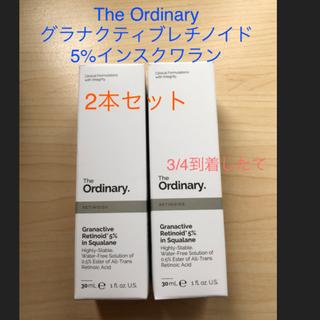 The Ordinary グラナクティブレチノイド5%インスクワラン2本セット