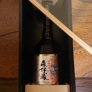 森伊蔵 2002(焼酎)