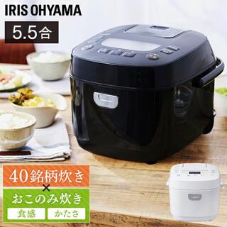 アイリスオーヤマ(アイリスオーヤマ)のNEW モデル炊飯器 5.5合 アイリス 銘柄炊きジャー炊飯器RC-MEブラック(炊飯器)
