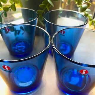 イッタラ(iittala)の【廃盤】イッタラ カルティオ ウルトラマリンブルー 4個セット(グラス/カップ)