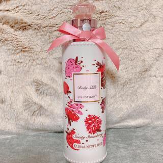 新品未使用 ジルスチュアート 限定品 ストロベリーの香り ボディミルク