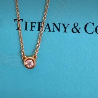 Tiffany & Co. - Tiffany♥バイザヤードネックレス