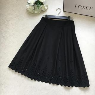 FOXEY - 【美品】FOXEY フォクシー カッティング 洗える フレア スカート