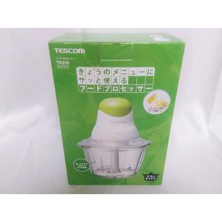 テスコム(TESCOM)のフードプロセッサー TESCOM テスコム TK210(フードプロセッサー)