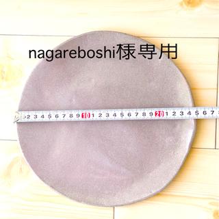 イッタラ(iittala)の新品 2色セット プレート マリオン・グロー 入手困難  madu AELU(食器)