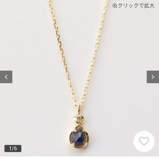 agete - アガット k10  サファイヤ ダイヤ ネックレス