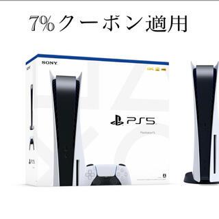 PlayStation - PS5 PlayStation5 本体CF-1000A01 新品未使用 迅速発送