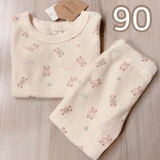 タグ付き新品 くま 星 総柄 ワッフル パジャマ 90白